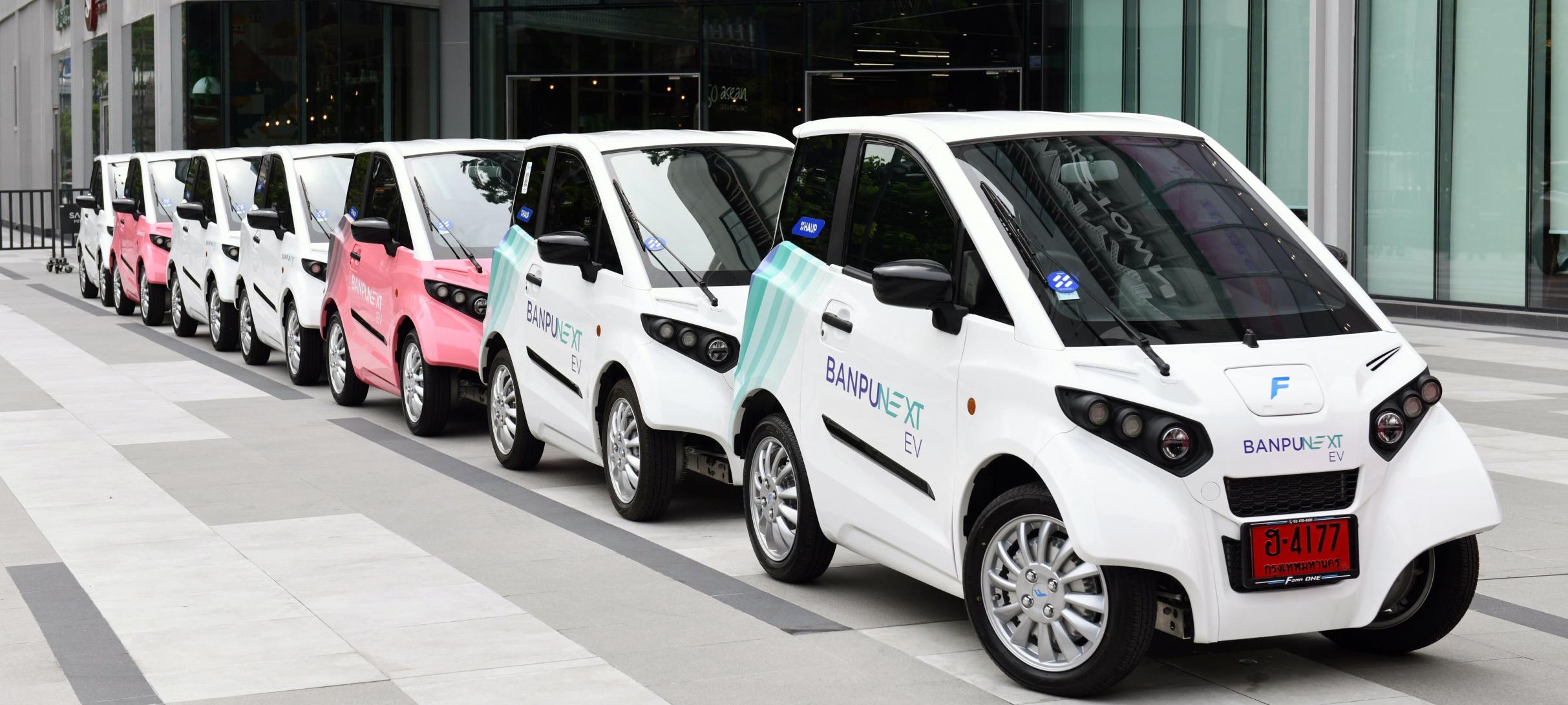 EV Car Sharing Service